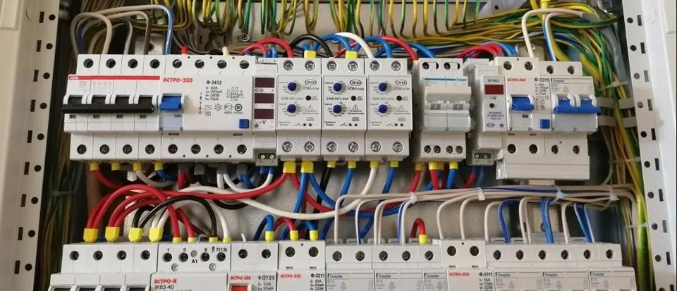 Провод для электрощита
