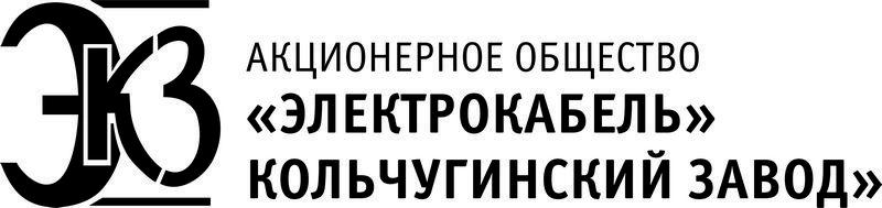 кольчугинский.jpg