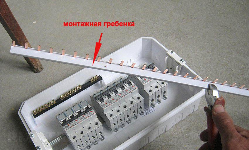 Провода для щита